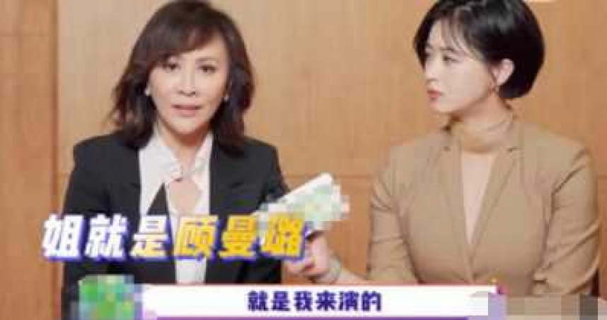 劉嘉玲辨雙馬尾「54歲演少女」!網覺得母湯…她霸氣回應:沒有糾結