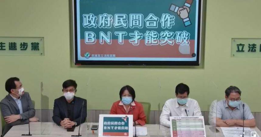 BNT成功簽約 民進黨團:政府協助是重要原因