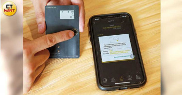【MIT冷錢包5】存帳密非真錢包 掉卡不怕被盜用