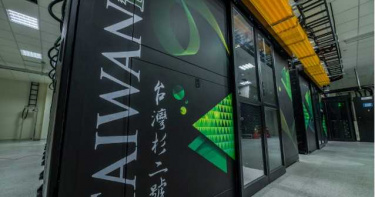 全球第20國產超級電腦 「台灣AI雲」國家隊開放防疫應用