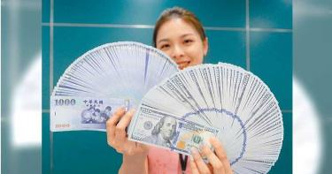 台幣攻破28.5元「貴」嗎? 和韓元、人民幣比價算「貶」值