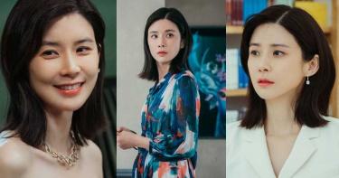 這一部韓劇一定要追!最新NETFLIX《我的上流世界》超更勝《上流戰爭》!新一集揭曉李寶英遭遇不測,一起看看防腐劑女神李寶英超討人喜歡的這三點!