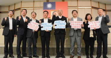 「滿天星」力挽狂瀾 韓國瑜宣布送百位大學生深造