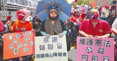 面臨解散婦聯會上街頭喊冤 控內政部拒受理轉型非政黨團體