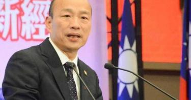 韓國瑜首度道歉! 請假3個月選總統「向高雄市民致上最高歉意」