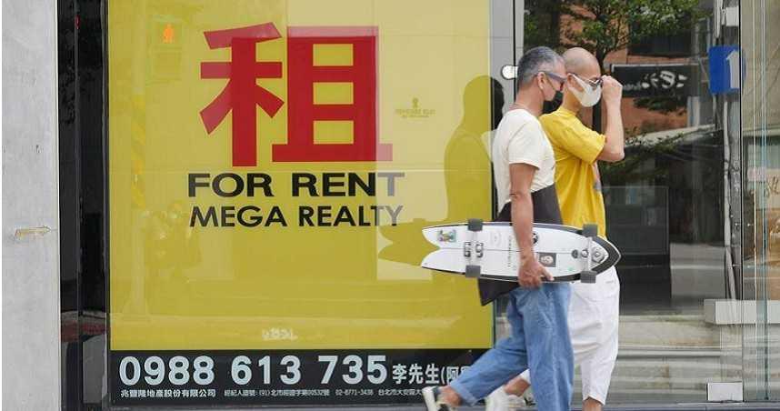 房租緩繳2/台灣住宅自有8成5 租屋市場逃稅小房東成主流