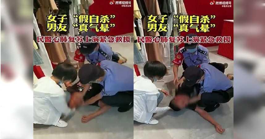 女假輕生嚇唬男友 他「真氣暈」警CPR急救人