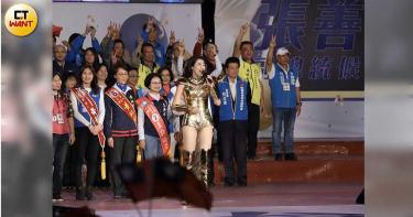 金色「神力女超人」登台相助 韓國瑜夫妻哽咽撼動人心