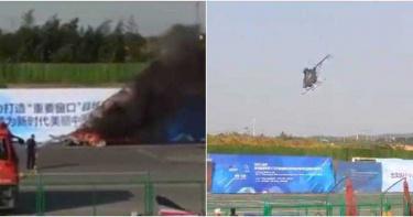 大陸無人機創新大賽!主持人剛說完性能 「掠奪者」無人機竟墜毀