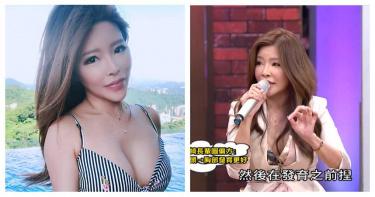 辣媽女星羞揭兒時經歷:洗澡遭捏乳頭 「這樣胸部會變大」