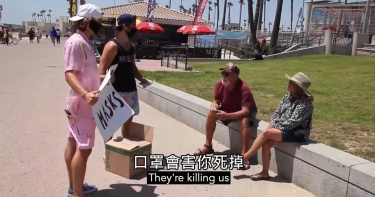 上街實測免費送口罩 美國人反應讓人搖頭