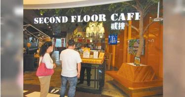 北市衛生局抽驗冰品 名店「貳樓、春芳號、108抹茶茶廊」都遭罰