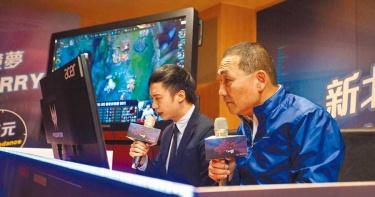 新北明年辦全運會 將電競納入賽事項目