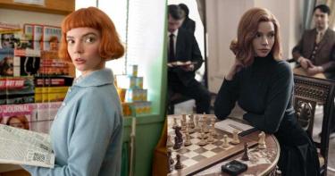 2020 全球最美IT GIRL是她!演活Netflix神劇《后翼棄兵》The Queen's Gambit天才西洋棋美少女,妖精系美女安雅泰勒喬伊的妝髮、一舉一動都美暈!