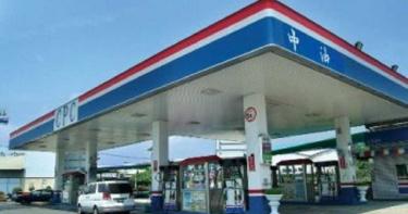 真的挖到石油!中油在查德探勘有成 12月10日第一桶原油運返台灣
