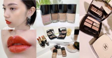 香奈兒2021夏妝登場!溫柔粉裸色眼影盤、細閃番茄紅唇膏,根本就是自帶高級感的最美度假妝!!
