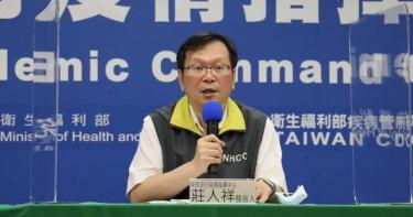 越南確診個案「不是在台灣感染」!指揮中心說明最新進度