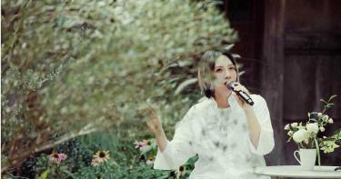 首度線上開唱 魏如萱獻聲當「晚間愛人」