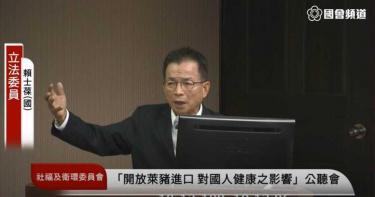 中天新聞若關 賴士葆問蔡政府台灣還能維持「自由度滿級分」嗎?