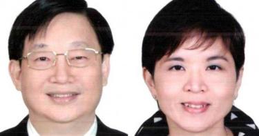 潤寅詐貸472億案判決出爐 楊文虎夫婦遭重判再併科12.5億罰金