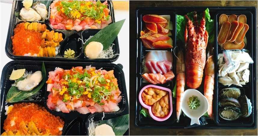 滿滿的海味!東港防疫便當就是狂 龍蝦海膽烏魚子一口吃超滿足