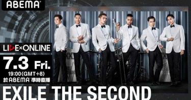 「國民姊夫」AKIRA宣傳線上演唱會 苦練中文發音不漏氣