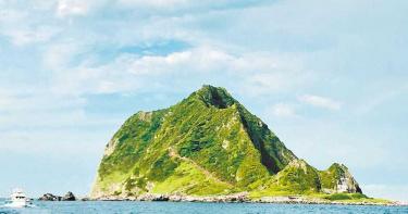 基隆嶼今開放登島 每日限1200人預約已滿到9月