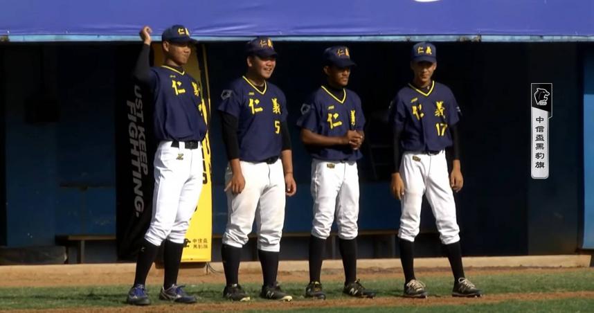 三冠王執教也沒用!仁義高中明年停招 棒球隊走入歷史
