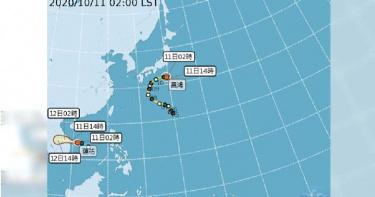 國慶連假最終日!第15號颱風生成 今晚開始變天
