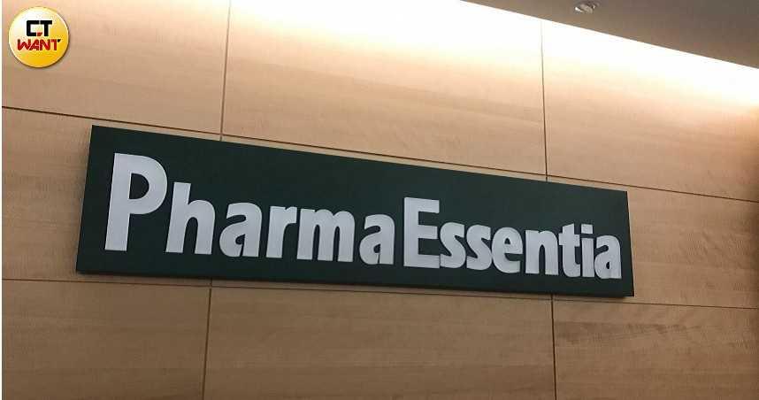 收到美國FDA好消息!藥華藥PV新藥    超前佈署「查廠泡泡」