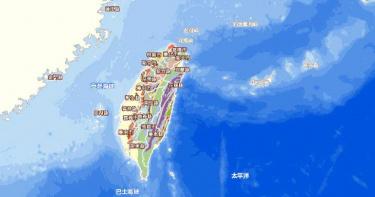 全台11條斷層有風險!未來恐爆發6.5強震 「這縣市」機率高達53.4%