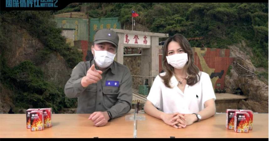 《國際橋牌社2》線上首映會 這件事讓趙正平髒話連發