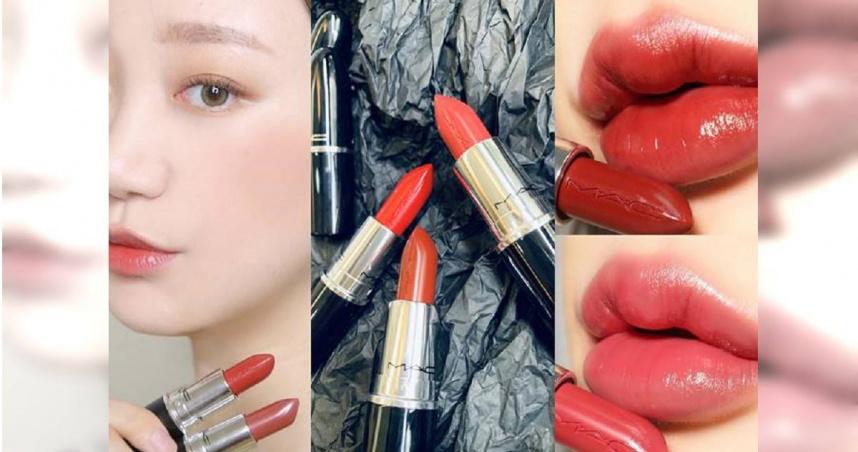 這麼美的唇色哪裡找?口罩日常下還能造成瘋搶熱潮、色色都有斷貨預警的年度話題唇膏!