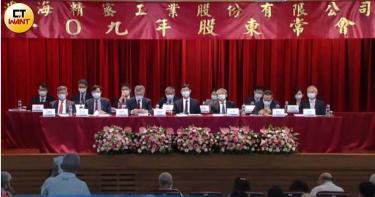 首場董座身份主持股東 劉揚偉提5年3加3營運方針