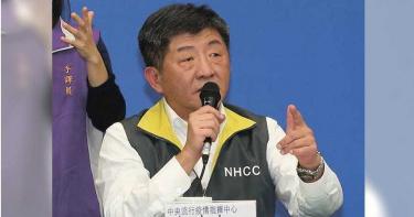 陳時中頻繁出現台鐵記者會 前立委沈富雄:干他什麼事?