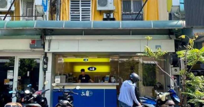 50嵐發跡台南!分店竟超少、沒賣1號 在地人揭密「與創辦人有關」