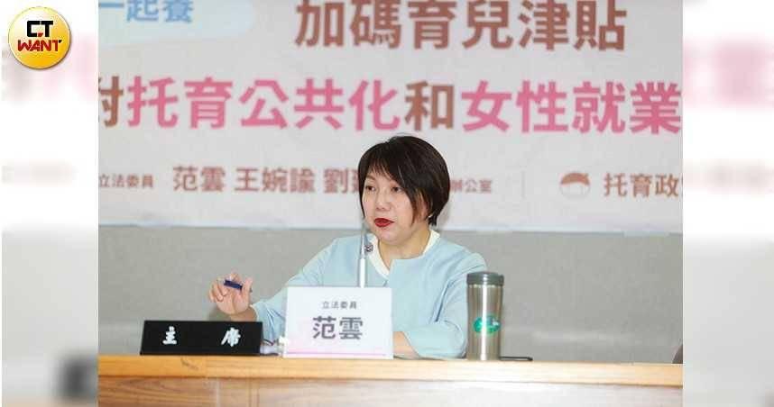 產檢假「5+2」 范雲:加重媽媽責任、不見爸爸權利