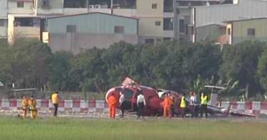 小港機場傳飛安意外 空勤總隊直升機迫降翻斷兩截