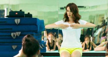 成立瑞星韻律體操協會   瑞莎啓動群眾募資計畫