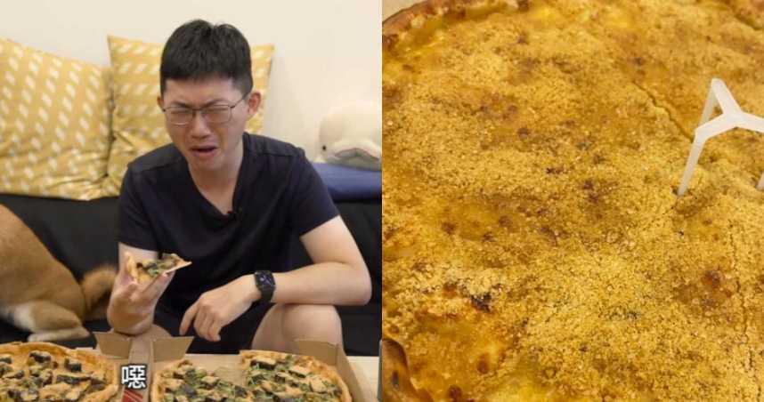 網紅試吃香菜皮蛋披薩!咬一口狂嘔 店家再送「完美口味」他開箱讚翻