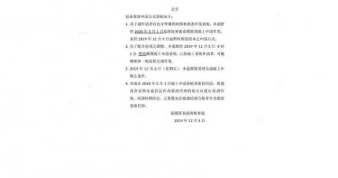 泰簽證財力證明惹議 駐台辦公告延至明年3月實施