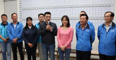 拋五大改革方向 江啟臣宣布角逐黨主席