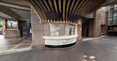 全台第一槍!電影票房慘跌剩1成 朝代大戲院宣布「暫停營業」
