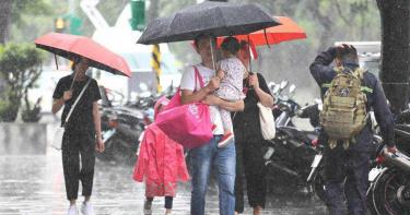 午後防暴雨突襲 新北、桃園9縣市大雨特報