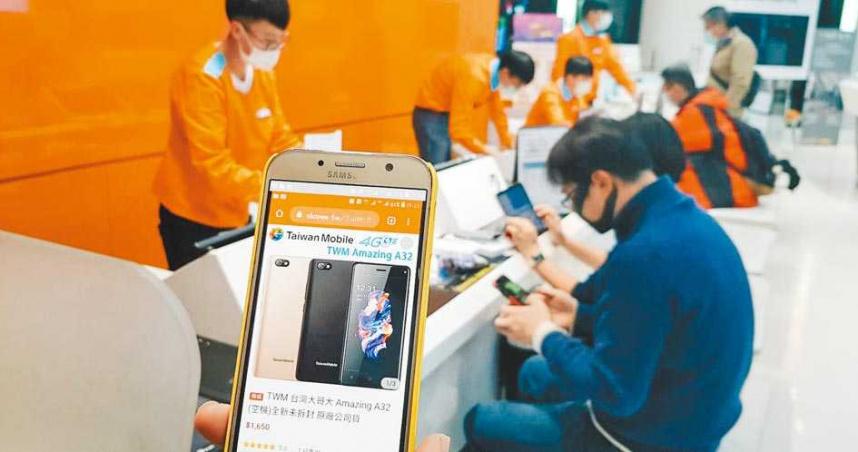 資安危機?台灣大A32手機淪「詐騙用機」 NCC:2個月內召回