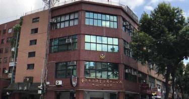 中山分局8貪警酒店收賄惡行曝光 5年收556萬遭求重判