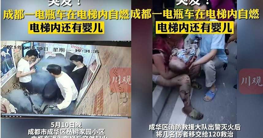 男牽電動車搭電梯起火 「4成人與1嬰兒」遭燒傷送醫
