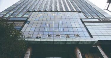 疫情爆發!京站宣布旗下4門市據點 自主停業2日防疫消毒
