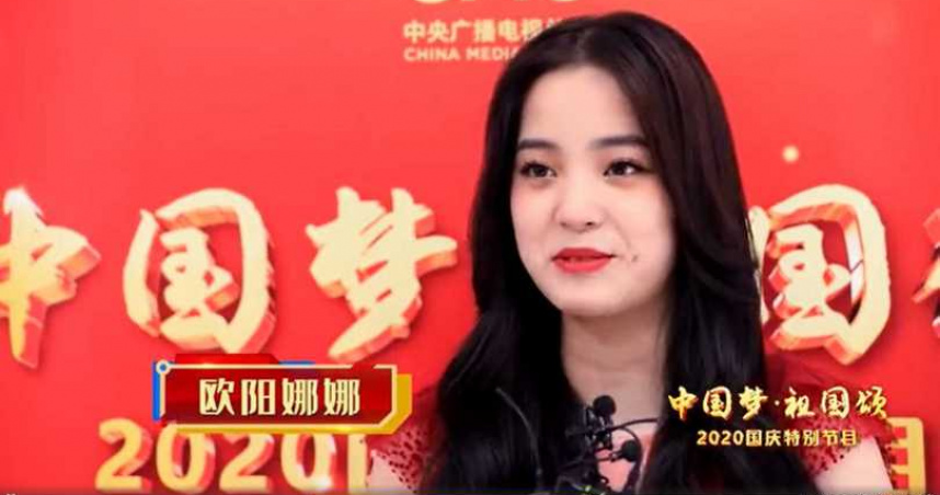 歐陽娜娜高唱《祖國》登台挺大陸 命理師曝「內心真實想法」:無國籍意識