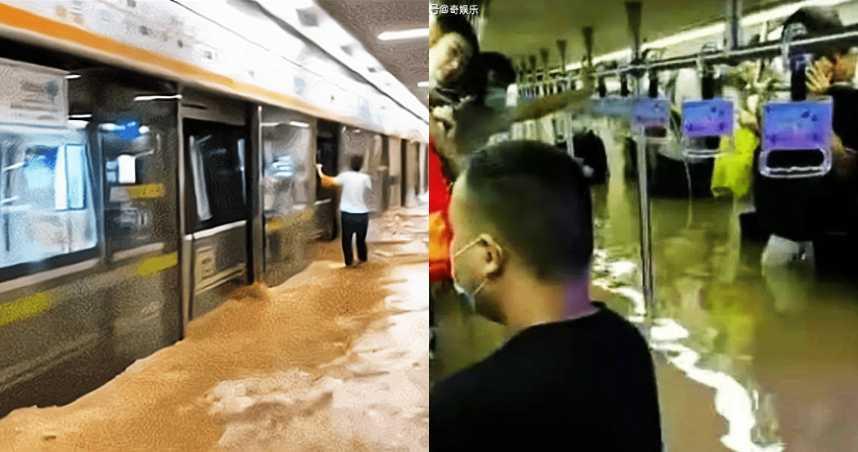 鄭州地鐵9名罹難者名單出爐 女子不斷鼓勵乘客卻沒能走出車廂